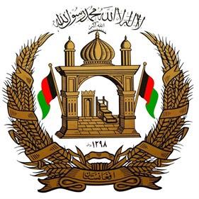 اعلامیه مطبوعاتی دولت ج.ا.افغانستان