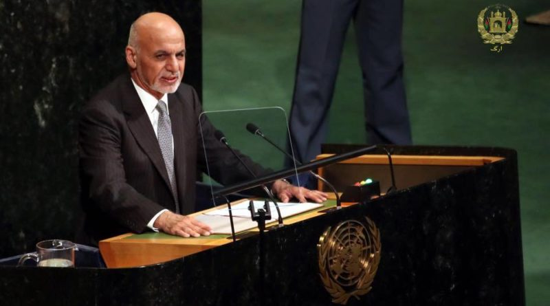 President Ghani's Remarks at the 72nd Session of the United Nation's General Assembly