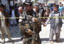 اعلامیۀ سفارت جمهوری اسلامی افغانستان مقیم اسلو در پیوند به رویدادهای تروریستی در کابل و بغلان