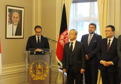 Ambassador Youssof Ghafoorzai 's remarks during the commemorative event on the life and work of late Dr. Tetsu Nakamura in Afghanistan