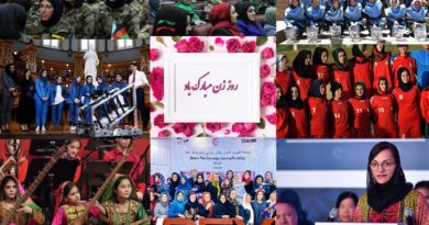 Message on the Occasion of International Women's Day
