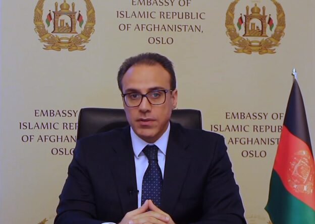 Ambassador Ghafoorzai Delivered Opening Remarks at the 2020 Afghanistan Week