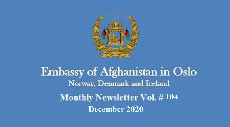 Monthly Newsletter December 2020