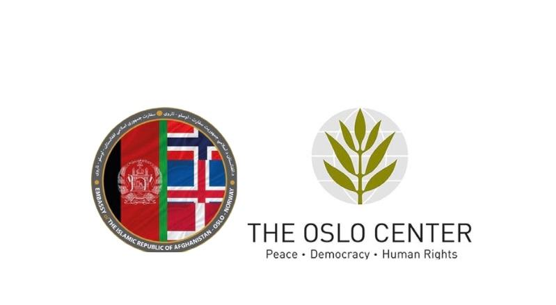 Ambassador Ghafoorzai Met with Executive Chair & Executive Director of Oslo Center for Start of Joint Collaboration