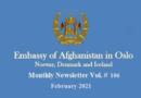 Monthly Newsletter – February 2021