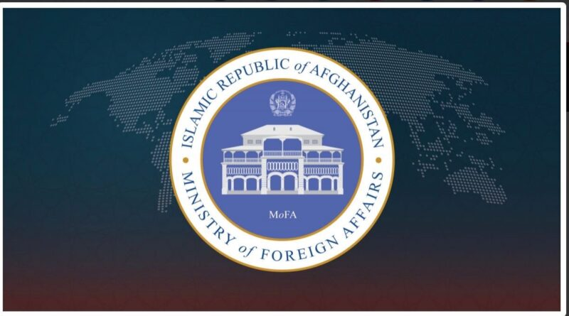 Statement of the Ministry of Foreign Affair of the Islamic Republic of Afghanistan on the 20th Anniversary of 9/11
